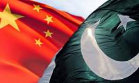CPEC website launching ceremony held in Islamabad
