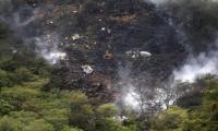 Major Pakistani air crashes