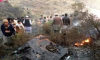 Black box from crashed PIA plane found