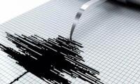 Magnitude 7.7 quake hits Solomon Islands, region at risk of tsunami