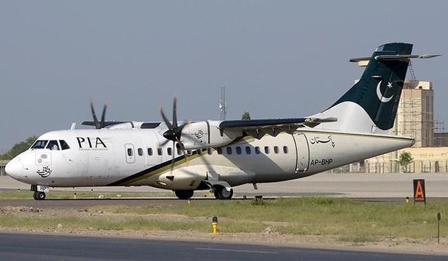 ATR aircrafts perfectly safe for flying: PIA