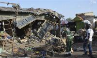 Nigeria suicide attacks toll reaches 45