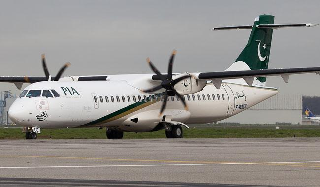 PIA grounds all ATR aircraft after fatal crash; Chitral, Gilgit operations suspended