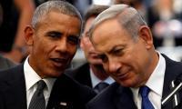 Israel urges U.S. to veto U.N. resolution on halting settlements