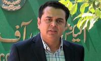 PTI presented unverified documents in Panama Papers case: Talal Chaudhry