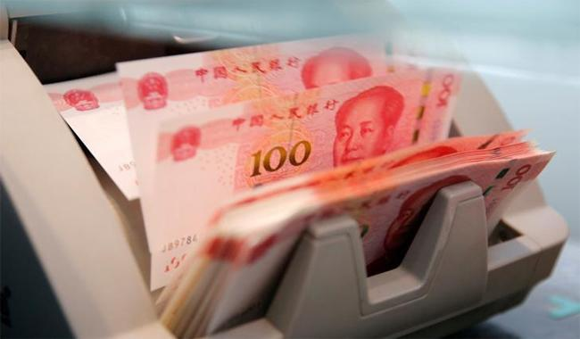China forex reserves fall by $320 bn in 2016