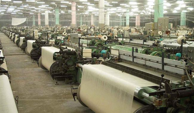 Pakistan´s once-booming textile industry struggles to bounce back