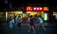 McDonald´s sells China operations for $2.08 bn