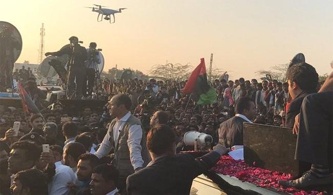 Bilawal leads anti-government rally from Lahore