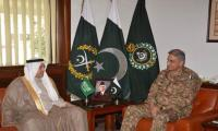 Pakistan Army holds defence of Saudi Arabia at par with its own: Gen Bajwa