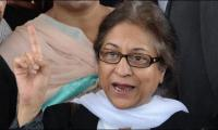 Asma Jahangir for action against PPP minister for 'harassing' female lawmaker
