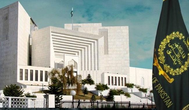 Panama Leaks: SC rejects Maryam Nawaz's statement | Pakistan ...
