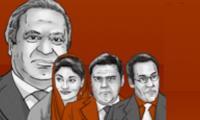 Panama Leaks: Hussain Nawaz submits London flats' money trail