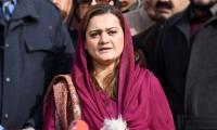 Imran seeking a way out in Panama papers case: Marriyum