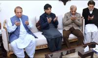 PM, COAS visit residence of martyred DIG Ahmad Mobin