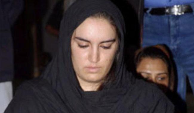 Where is the Interior Minister?: Bakhtawar