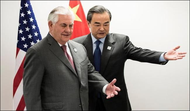 Chinese FM meets U.S. Secretary of State in Germany