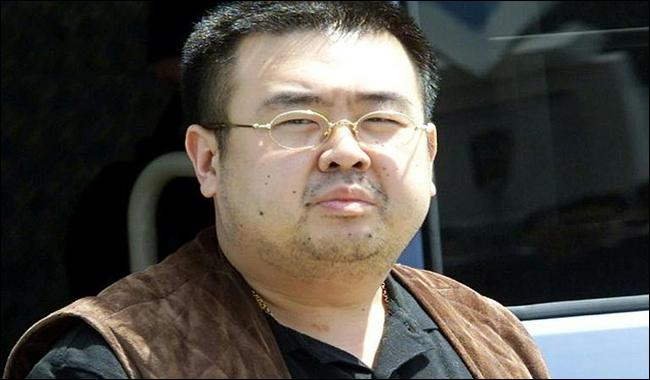 Malaysia rejects N. Korean demand to hand over Kim Jong-Nam body