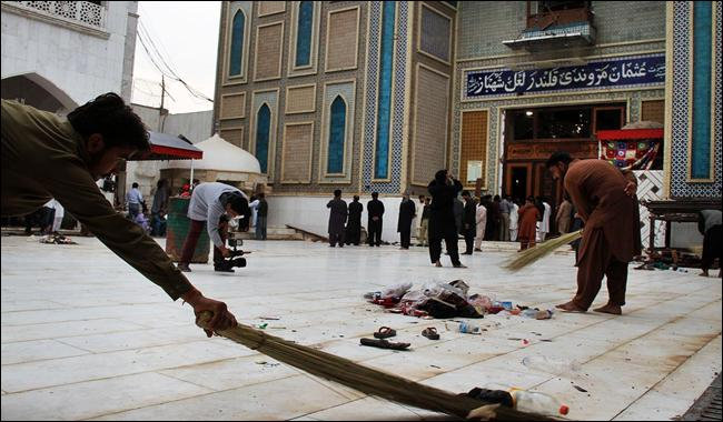 Body parts of Lal Shahbaz Qalandar blast victims dumped by nullah