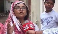 'Bik Gayi Hai Gormint' memes take over Indian social media