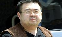 Malaysia arrests N. Korean man in connection with Kim Jong Nam murder