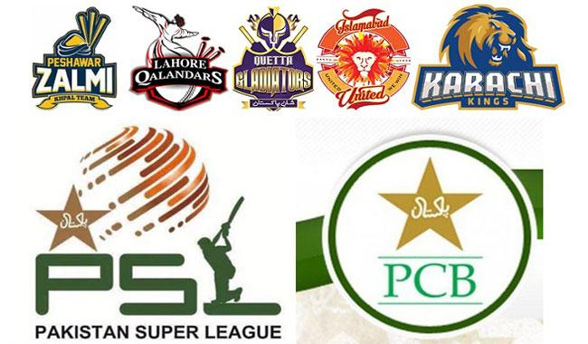 PSL final to be held in Lahore: PCB announces after all franchises agree