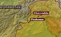 Twin blasts take place in Charsadda, several feared injured