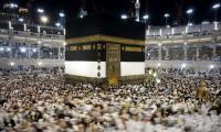 Iran sends team to Saudi Arabia for hajj talks