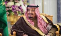 Saudi king eyes investment, skills on rare Asia tour