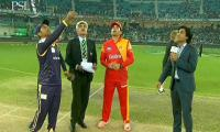 Quetta Gladiators win toss, opt for fielding against Islamabad United