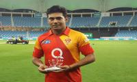 Islamabad United record one-run win over Gladiators in nail-biting finish