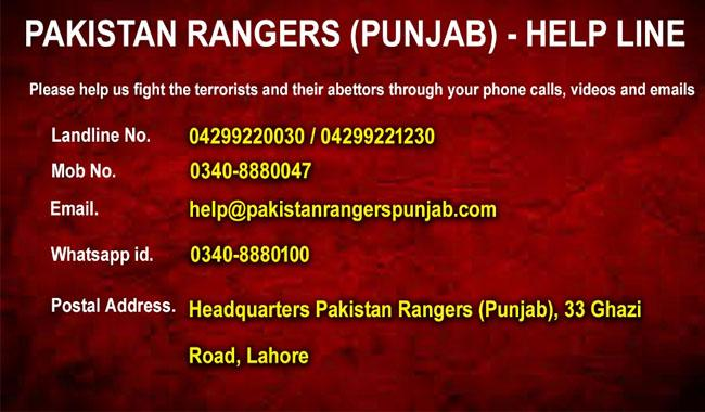 Emergency contact nos of Punjab Rangers