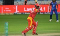 Islamabad United set 124-run target for Karachi Kings