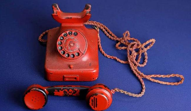 Phone Hitler allegedly used to 'order millions to death' branded fake