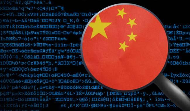 China releases first strategy on cyberspace cooperation