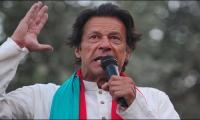Imran appreciates public's participation in PSL final