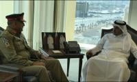Qatar seeks Pak Army assistance for forthcoming football World Cup