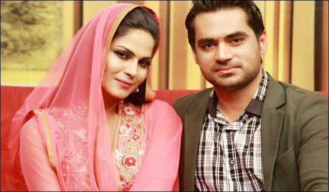 Parting ways: Actress Veena Malik obtains 'khula' from Asad Khattak via court