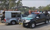 19 suspects held during search operations in Punjab: ISPR