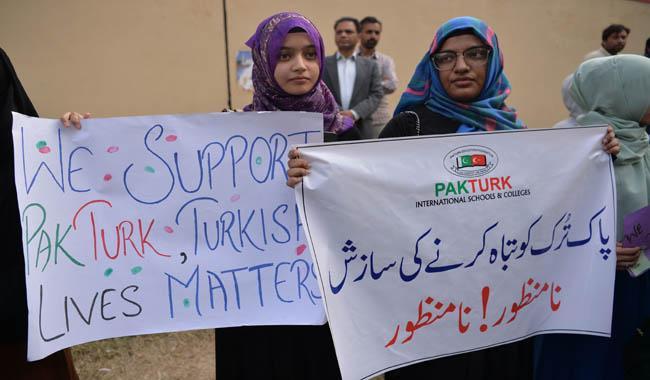Blog: I am a teacher not a terrorist
