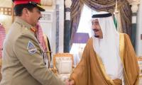 Saudi assignment: Raheel Sharif, his wife issued three-year multiple visas