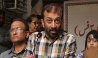 Trust Deficit among MQM Pakistan - United yet Divided