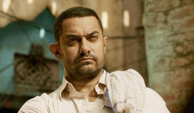 Aamir Khan earned Rs 1.75 bn from Dangal?