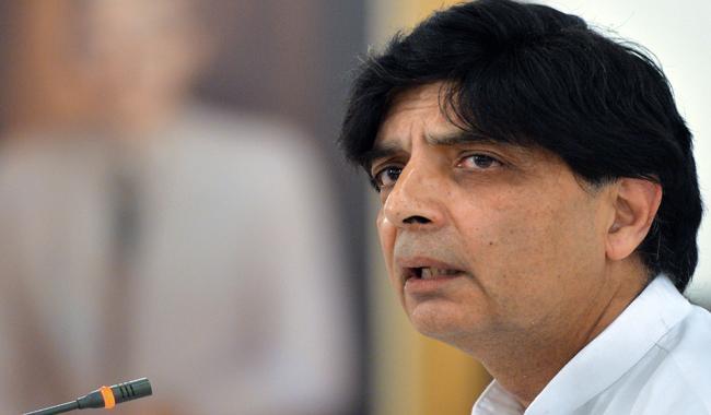 344,597 suspected CNICs blocked: Nisar