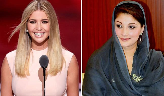 Maryam, Ivanka added to BBC's list of 'Presidential daughters'