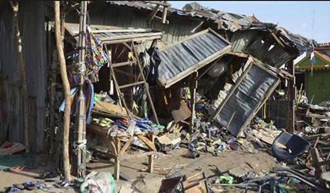 Three dead as suicide blasts rock Nigeria migrant camp