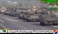 Live: Pakistan Day celebrations begins with military parade