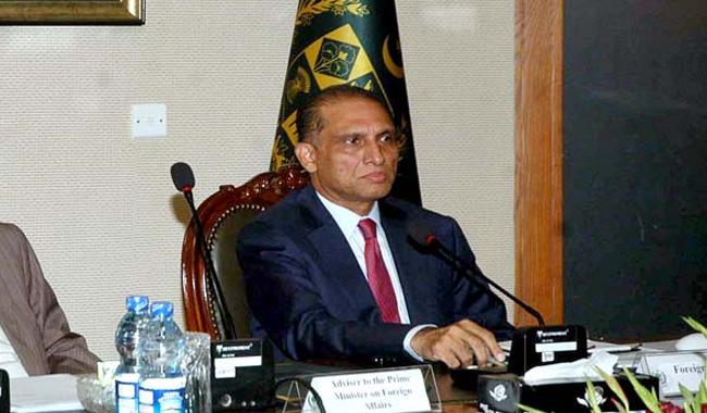 Aizaz Chaudhry says dialogues, political stability only solution to Afghan issue