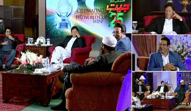 'Imran's great leadership inspired us to lift World Cup'92 trophy'