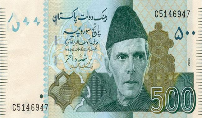 State Bank rejects rumours about Rs.500 note